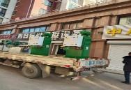 中频焊机成功发往黄岛