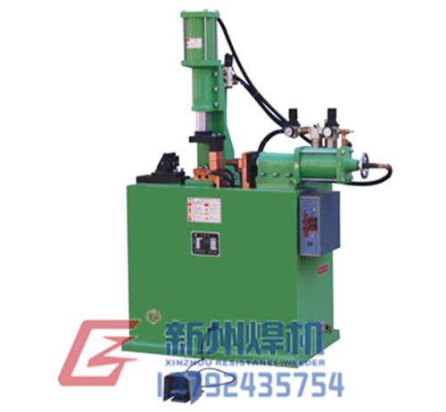UN-80-4[T型对焊机]