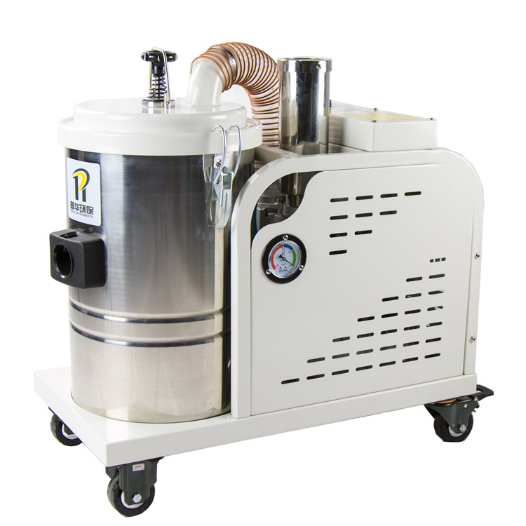 PS系列小型卧式工业吸尘器