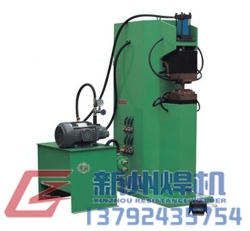 十字液压焊机