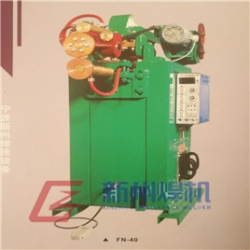 潍坊卧式缝焊机FN-40