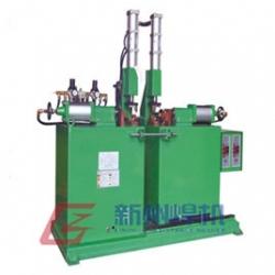 双头对焊机UN-2×80(汽车连杆焊机)