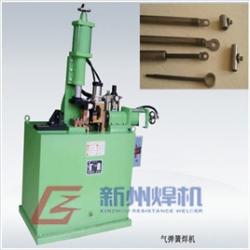 气弹簧焊机